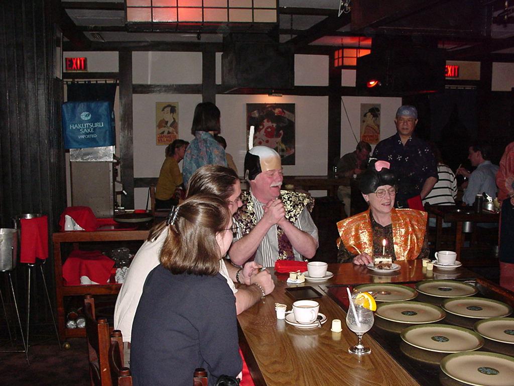 Japanese Village Restaurant Ottawa